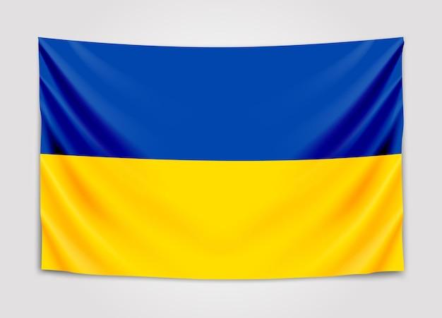 우크라이나의 교수형 깃발