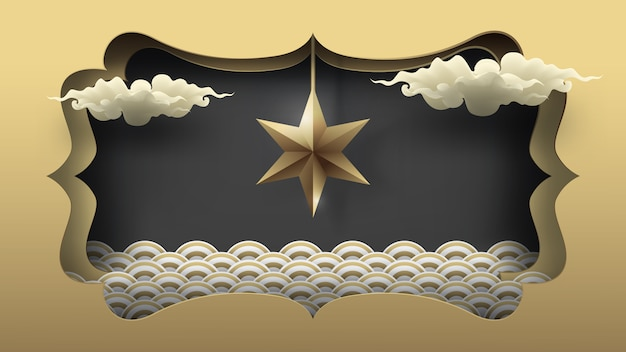 Hanging golden star, floating clouds, and abstract wave on paper art