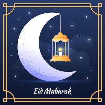 Hanging lantern from the moon hand drawn eid mubarak