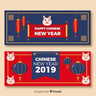 Hanging lanterns chinese new year banner
