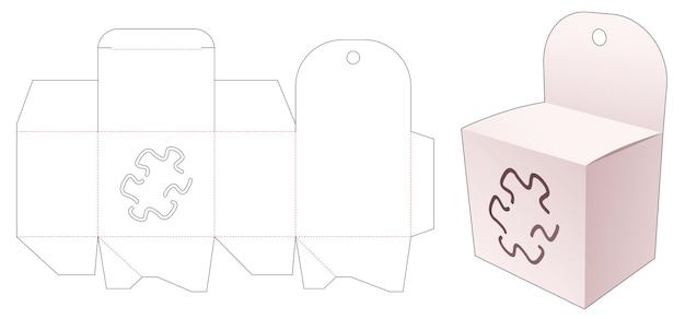 스텐실 퍼즐 조각 모양의 다이 컷 템플릿이 있는 교수형 포장