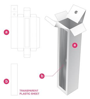 透明なプラスチックシートダイカットテンプレートで背の高いボックスとウィンドウをぶら下げ