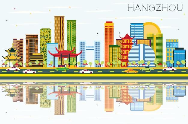 색상 건물, 푸른 하늘 및 반사와 항저우 중국 스카이 라인. 벡터 일러스트 레이 션. 현대 건축과 비즈니스 여행 및 관광 개념입니다. 랜드마크가 있는 항저우 풍경.