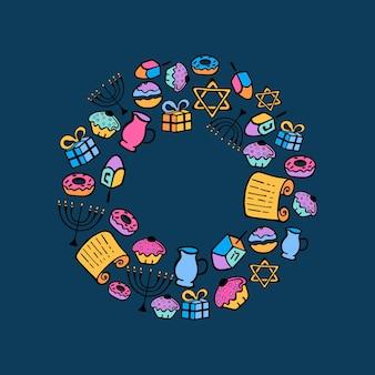 Ханука. набор традиционных атрибутов меноры, дрейдел, свечей, торы, пончиков в стиле каракули. круглая рамка.