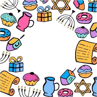 Ханука. набор традиционных предметов к еврейскому празднику огней в стиле каракули.