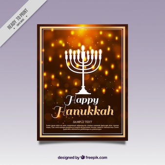 Hanukkah card with blurred background and golden frame