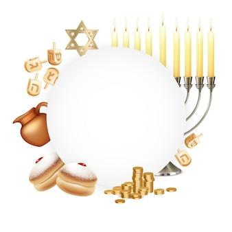 Hanukkah celebration circular banner with six pointed david star menora candelabrum moon