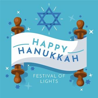 Hanukkah concept in flat design