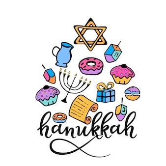 Элементы дизайна хануки в стиле каракули. традиционные атрибуты меноры, дрейдела, масла, торы, пончика. ручная надпись