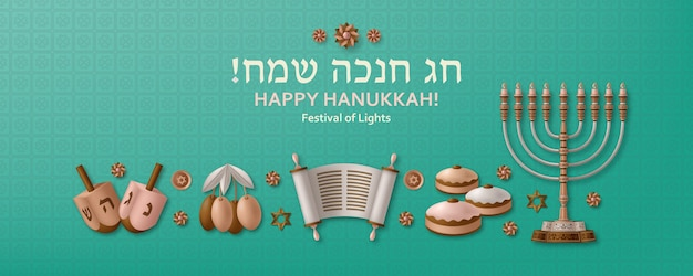 Ханука зеленый шаблон с торой, менорой и дрейделами. приветствие. перевод happy hanukkah