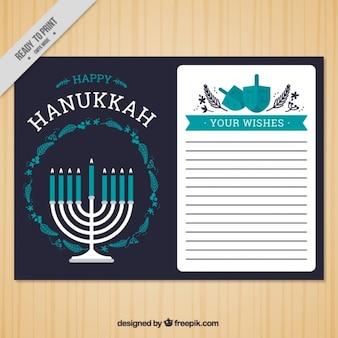Hanukkah greeting card in blue tones