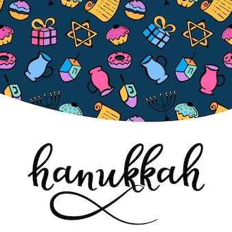 Hanukkah greeting card in doodle style. traditional attributes of the menorah, dreidel, oil, torah, donut. hand lettering.