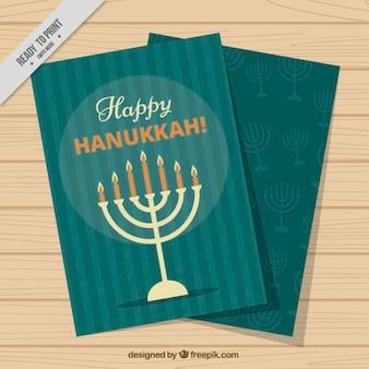 촛대와 줄무늬가있는 하누카 인사말 카드
