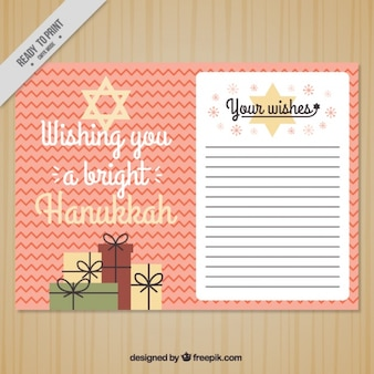 Hanukkah greeting card with zig zag background