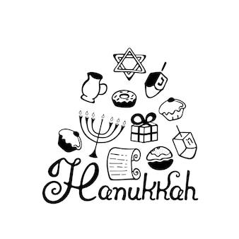 Надпись руки хануки. набор традиционных атрибутов меноры, дрейдел, свечей, оливкового масла, торы, пончиков в стиле каракули.