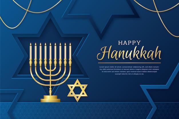 Hanukkah illustration in paper style background
