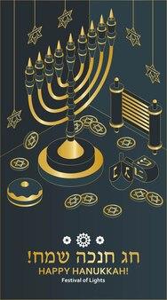 Hanukkah isometric template with torah, menorah and dreidels.