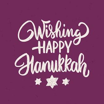 Hanukkah lettering concept