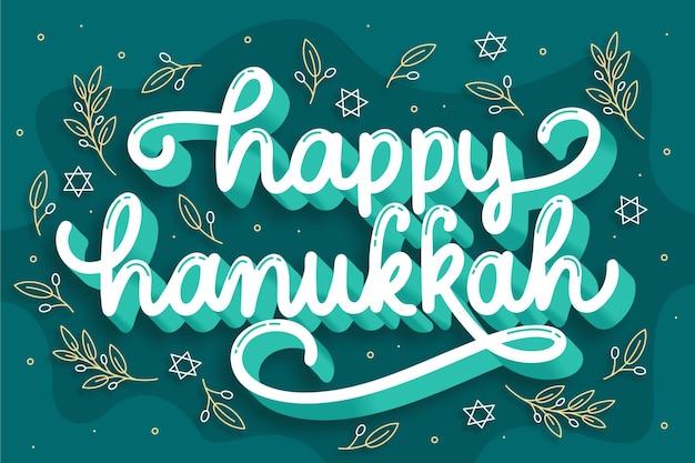 Concetto di lettere di hanukkah