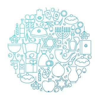 Дизайн круга значок линии ханука. векторная иллюстрация еврейских объектов зимнего отдыха.