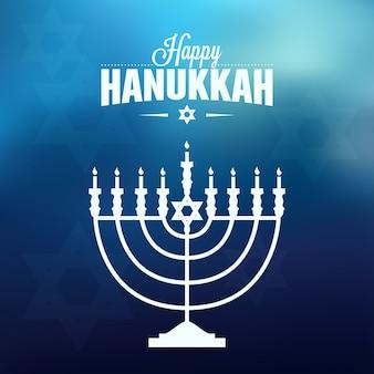 Hanukkah typographic design. jewish holiday