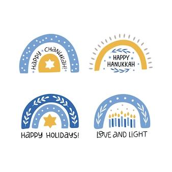 Hanukkah vector celebration typography.