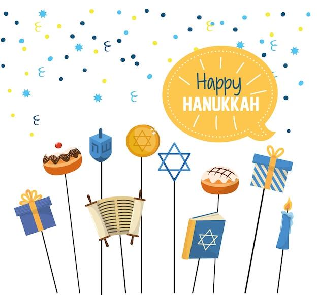 宗教の装飾と幸せなhanukkahお祝い