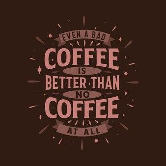 Счастье - это кофе, и это необходимо. дизайн надписи цитаты кофе.