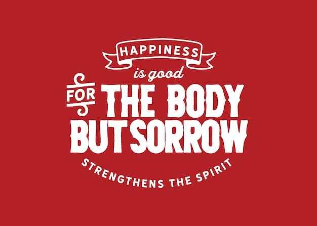 Счастье полезно для тела, но печаль укрепляет дух