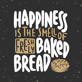 행복은 갓 구운 빵의 냄새입니다.