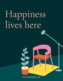 幸せはここに住んでいる手描きのインテリアチラシのテンプレートベクトル