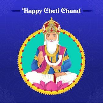 ジュレラル卿のイラストとシンド語ヒンズー教徒の挨拶のためのハップチェティチャンドルナヒンズー教の新年