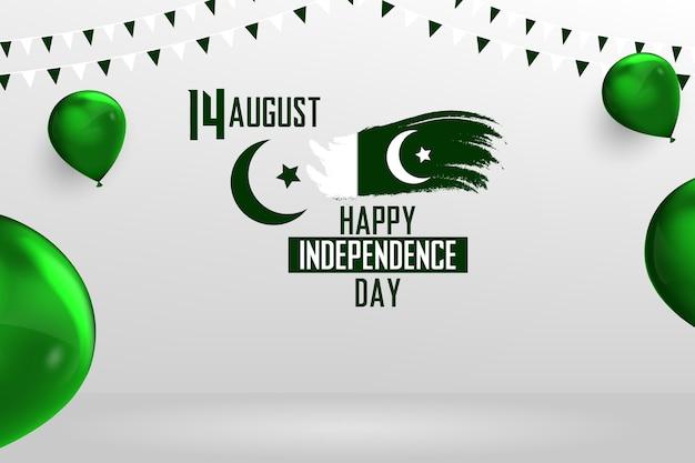 8月14日のパキスタン独立記念日
