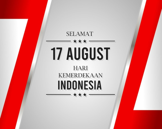 8월 17일 인도네시아 독립기념일 축하해