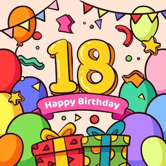 幸せな18歳の誕生日の背景デザイン