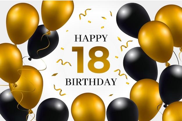 現実的な風船と幸せな18歳の誕生日の背景