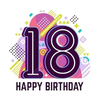 幸せな18歳の誕生日の背景