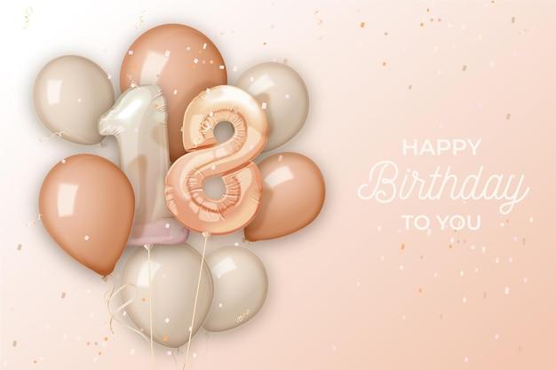생일 축하합니다.
