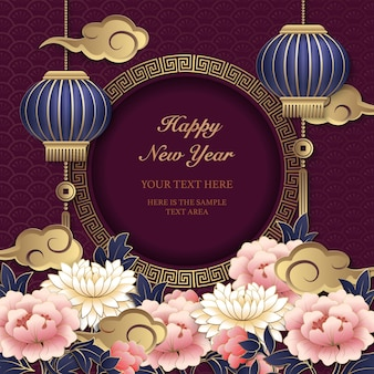 Happy 2019 chinese new year gold purple paper cut art and craft relief flower cloud lantern.