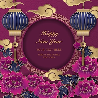 Happy 2019 chinese new year gold purple relief peony flower cloud lantern.