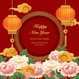 Happy 2019 chinese new year retro gold red paper cut art and craft relief flower cloud lantern.