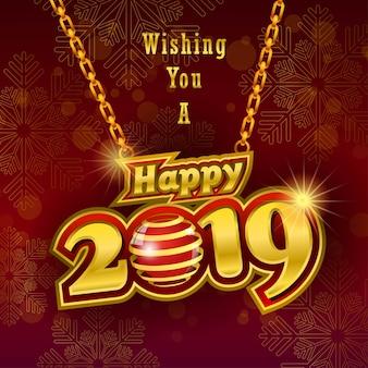 Happy 2019 greetings 2