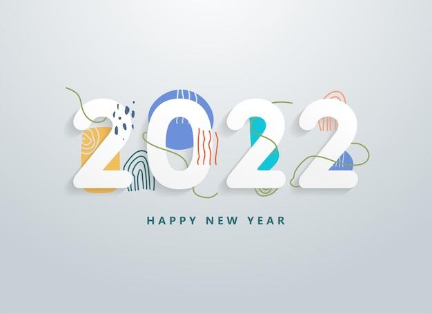 다채로운 추상적인 선 모양과 질감 요소가 있는 2020년 새해 복 많이 받으세요. 인사말 및 초대장, 새 해 크리스마스 테마 축 하, 카드 및 배너 배경. 벡터. 삽화.