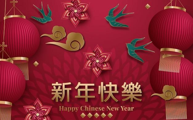 Happy китайский новый год 2020 год крысы бумаги вырезать стиль