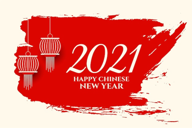 Happy 2021 chinese new year greetings with lanterns