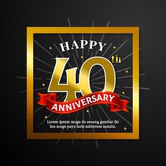 Happy 40th anniversary card