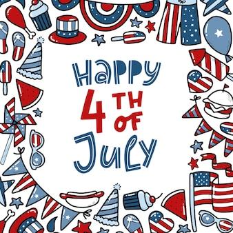 Счастливая карта 4 июля