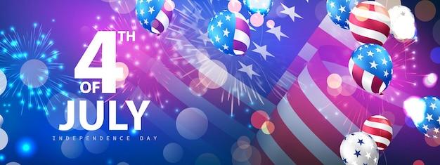 С праздником 4 июля баннер. фон празднования дня независимости сша.