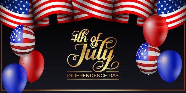 7月の独立記念日の背景イラストの幸せ4