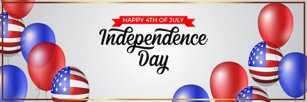 7月4日の独立記念日のバナーイラスト